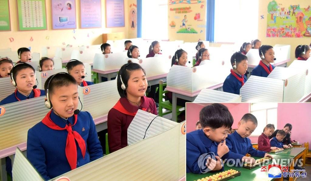 朝中社2020年2月7日报道称,平川区域一所小学在假期通过课外活动培养学生特长。 韩联社/朝中社(图片仅限韩国国内使用,严禁转载复制)