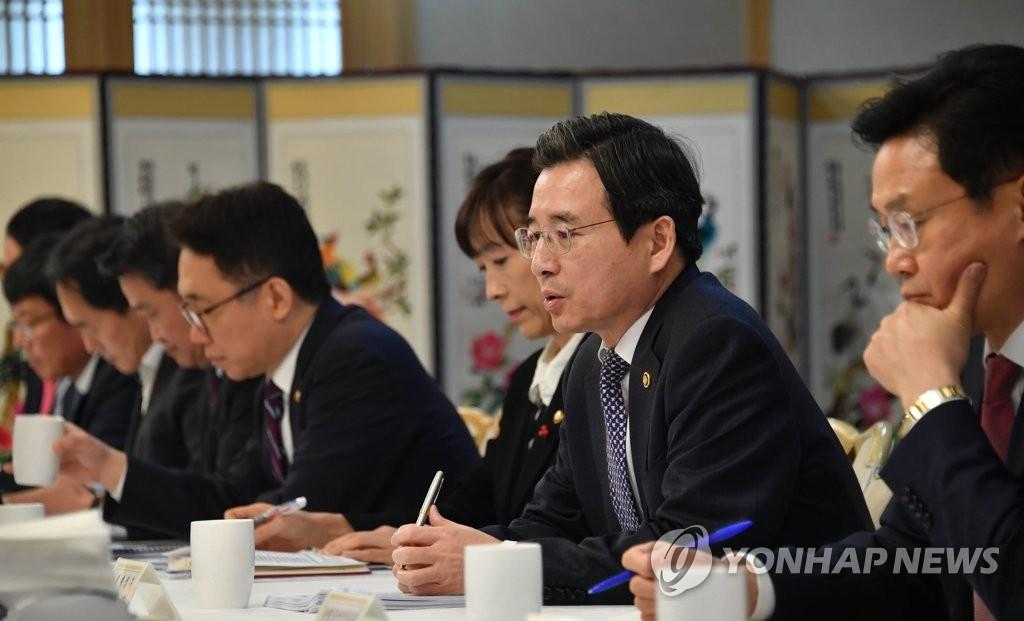 韩政府拟打击炒作涉疫谣言操纵金融市场价格