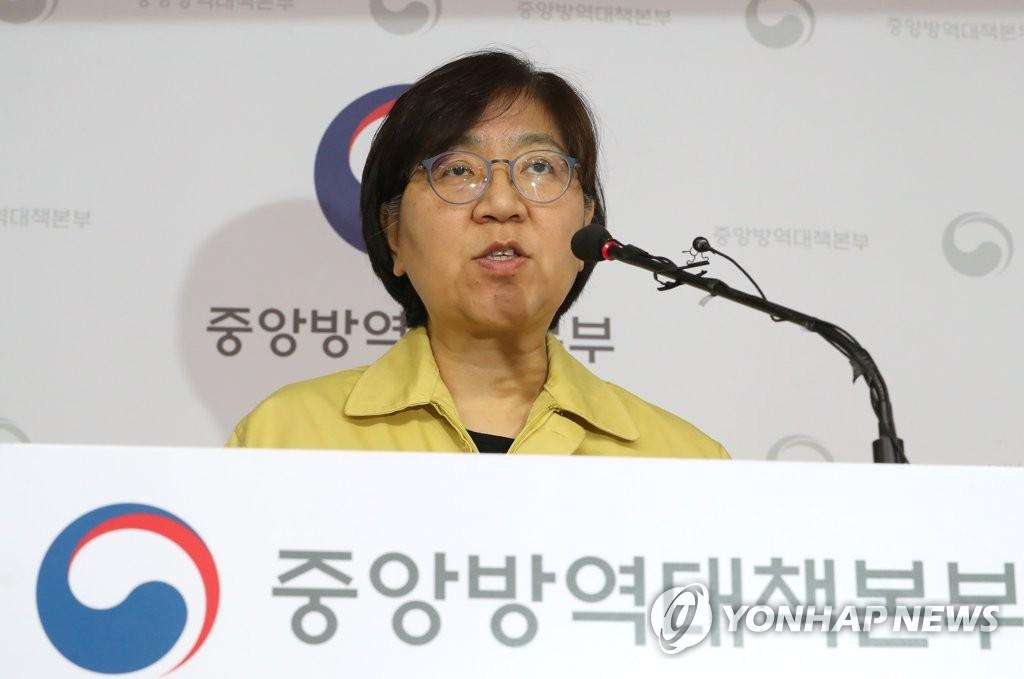 详讯:韩国累计确诊感染新冠病毒24例