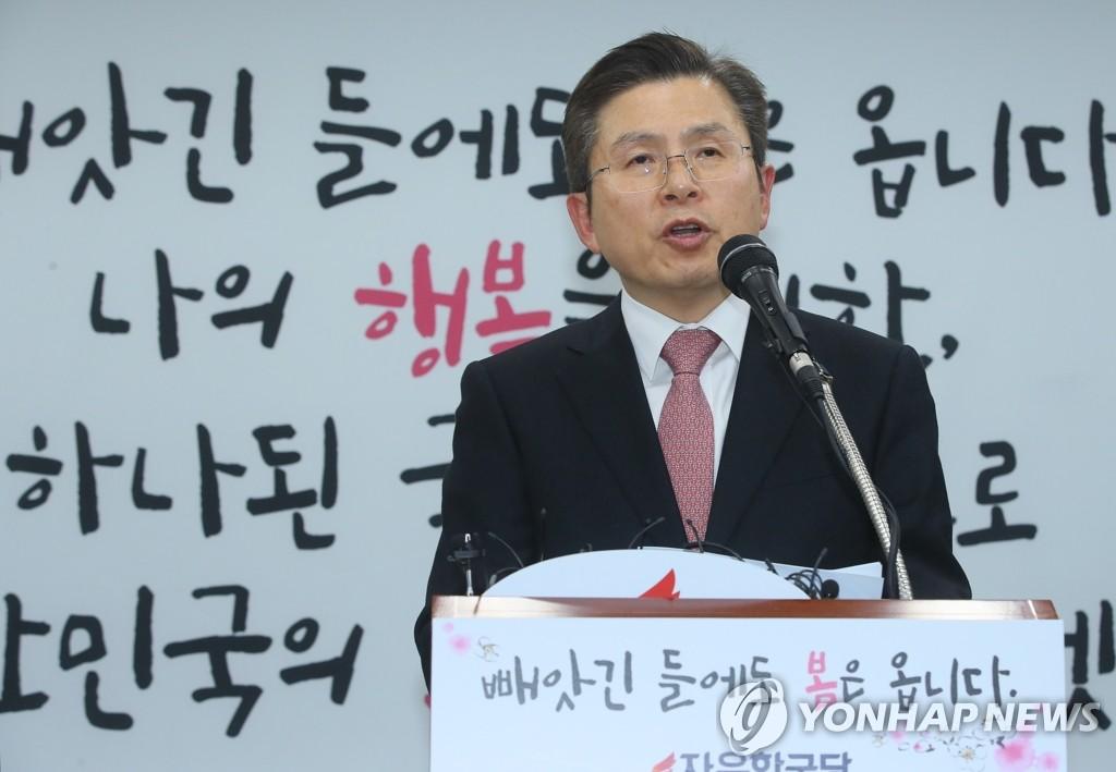 韩最大在野党党首黄教安宣布参选议员选区