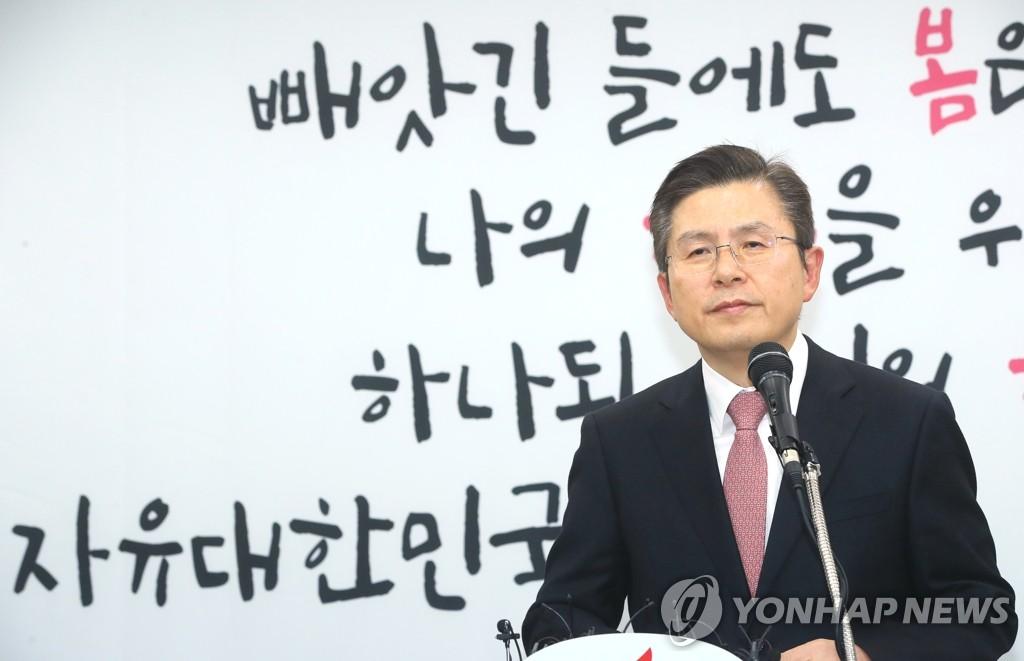 2月7日,韩国第一大在野党自由韩国党党首黄教安在该党总部举行记者会,宣布将在首尔钟路选区参加4月15日举行的第21届国会议员选举。 韩联社