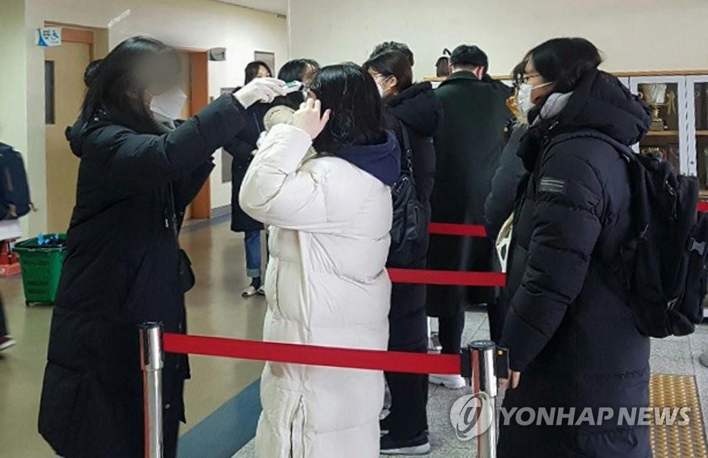 韩国额外拨款用于中国留学生防疫