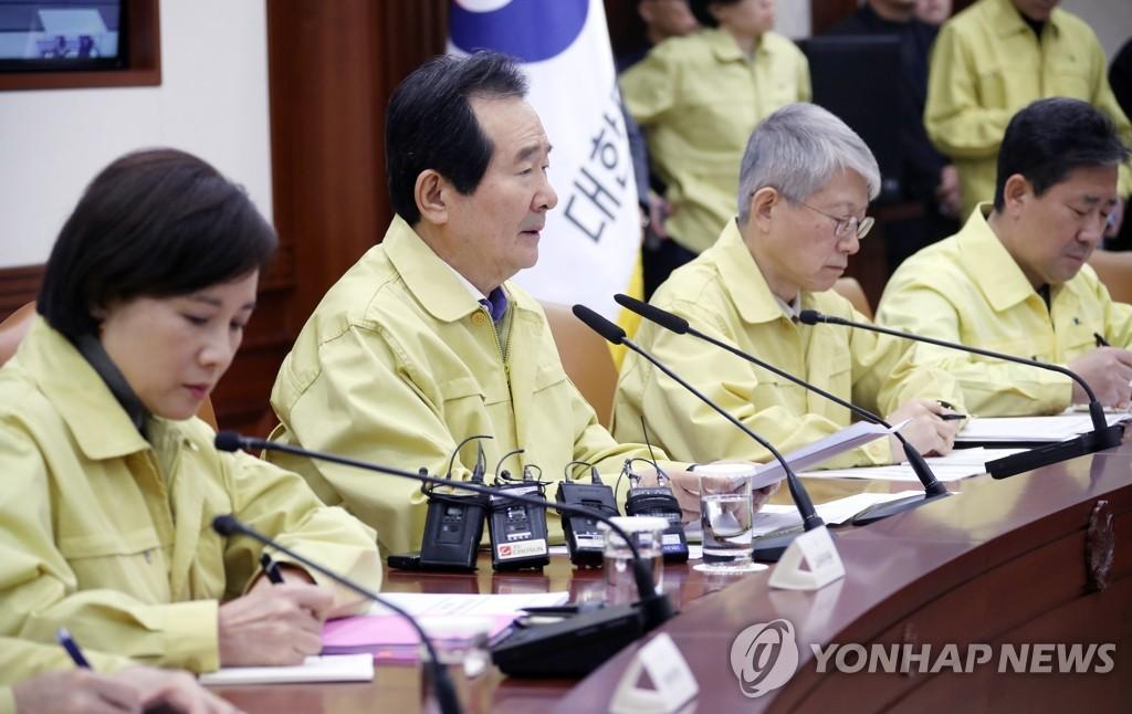 详讯:韩总理指示加强对自中国之外疫情国入境者检疫