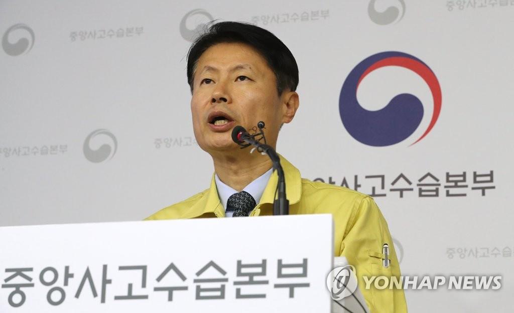 详讯:3名在华韩国公民确诊感染新冠病毒