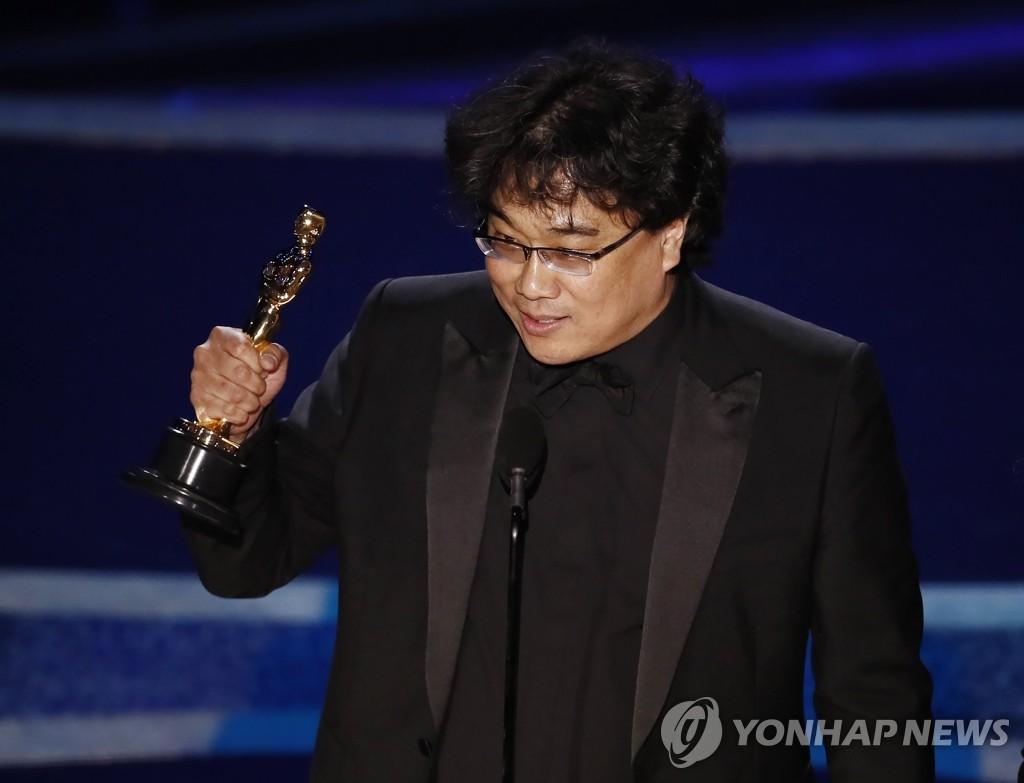 详讯:《寄生虫》荣膺第92届奥斯卡四个奖项