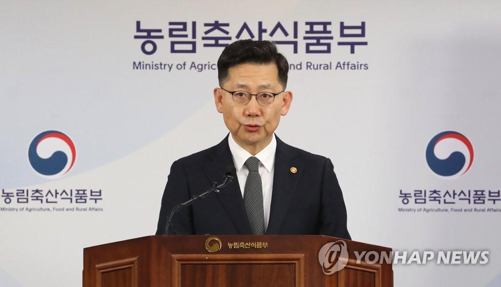 韩政府:将助农副产业缓解疫情影响