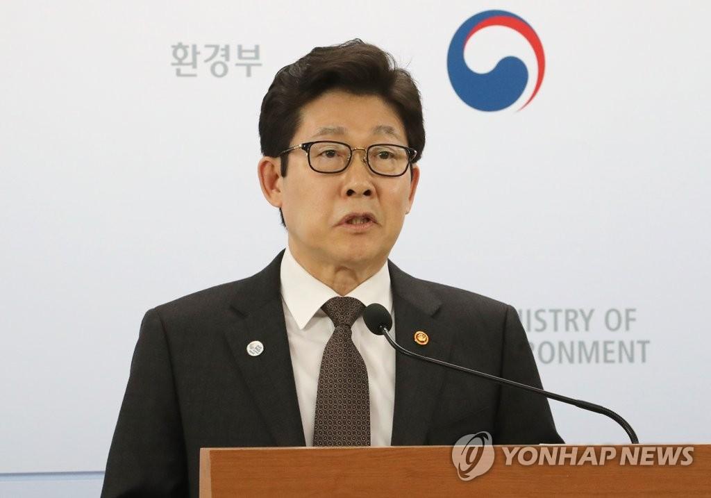 韩环境部长:中国停工与韩国雾霾减轻无明确因果关系