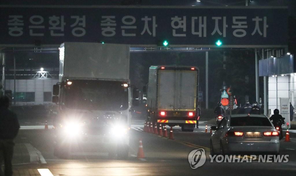 现代汽车部分韩国工厂开始复工