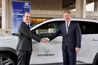 现代汽车与美国能源部开展氢燃料电池技术合作