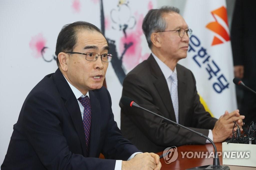 2月11日,在国会,太永浩(左)宣布将在首尔选区参加4月15日举行的第21届国会议员。 韩联社