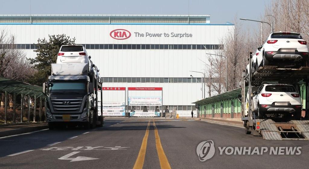 资料图片:起亚汽车光明所下里工厂 韩联社