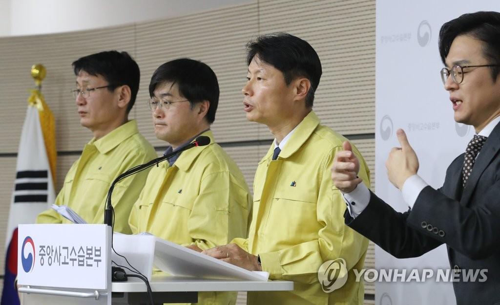 韩政府建议公民慎赴新马泰等国以防病毒传播