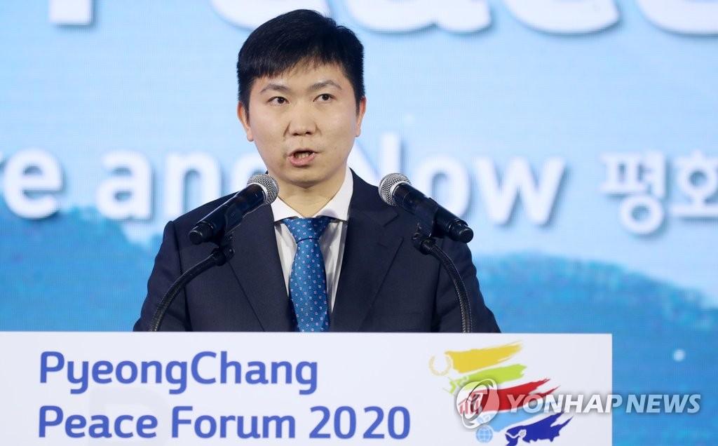 2020平昌和平论坛通过韩半岛和平决议圆满闭幕