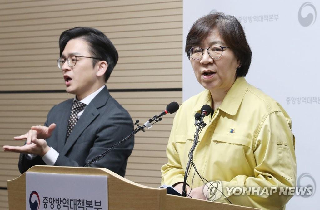 韩政府:尚不考虑变更新冠病毒潜伏期标准