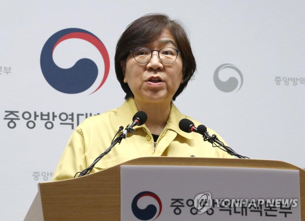 详讯:韩国明起将港澳划为新冠疫区加强检疫