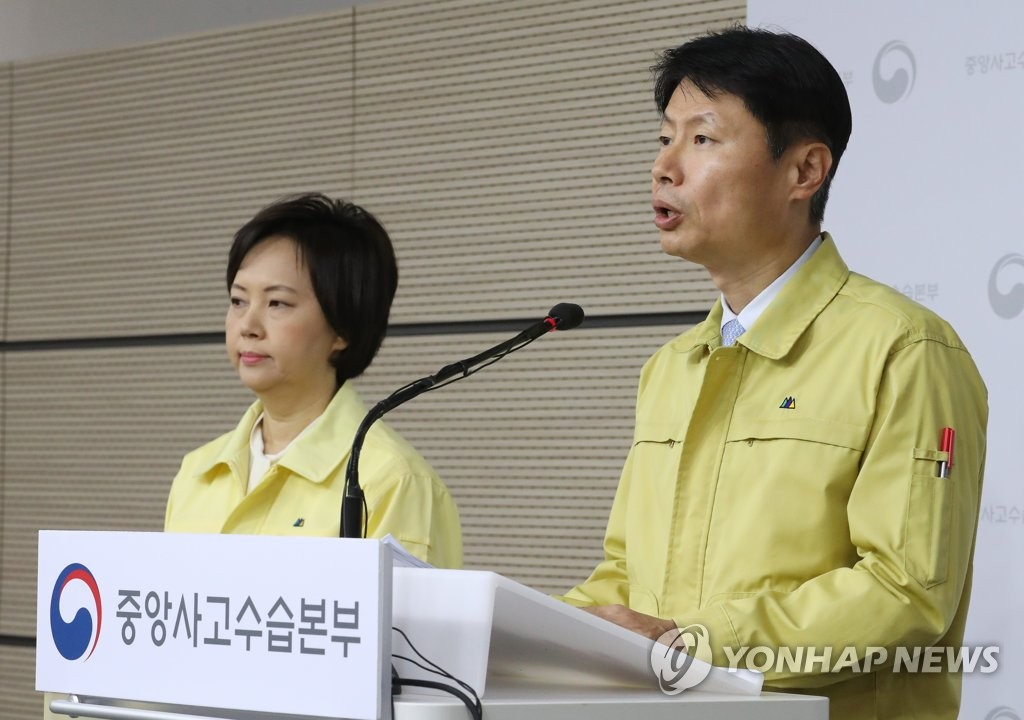 """韩国将新冠病毒韩文名称定为""""冠状19"""""""