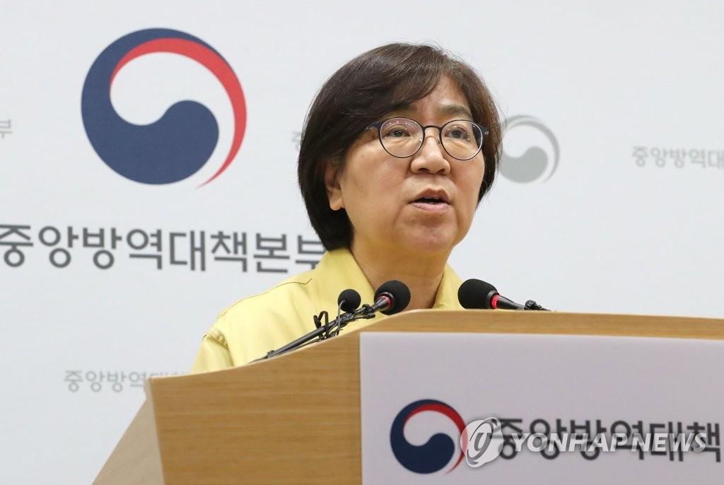 韩国又有3例新冠病例解除隔离 治愈率达25%