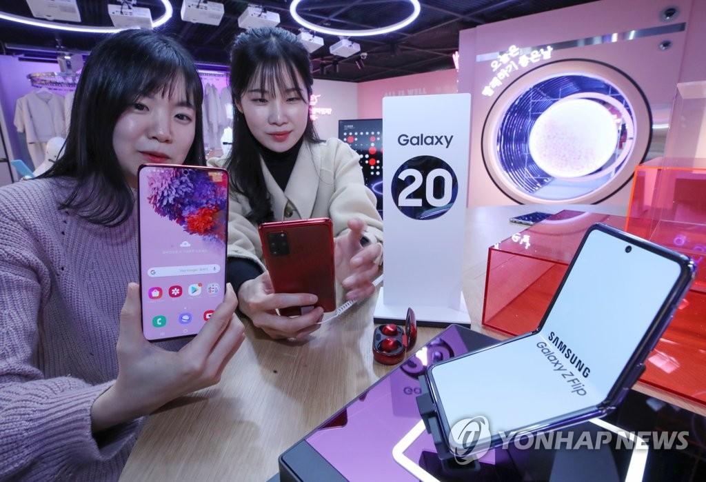 """资料图片:2月12日,在首尔光化门KT广场,三星电子展示Galaxy S20系列与""""贝壳""""形状的Galaxy Z Flip。 韩联社"""