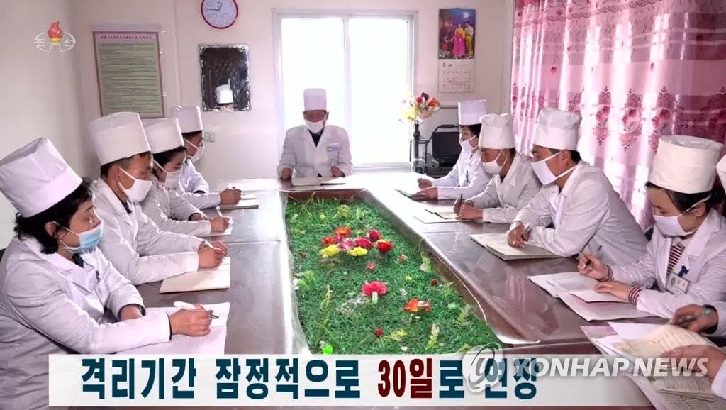 朝鲜中央电视台2月12日报道,最高人民委员会常任委员会决定为防范新冠疫情,将隔离时间延长至一个月。 韩联社/朝鲜央视画面截图(图片仅限韩国国内使用,严禁转载复制)