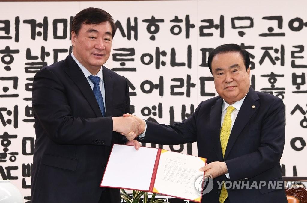韩国会议长文喜相会见中国大使邢海明