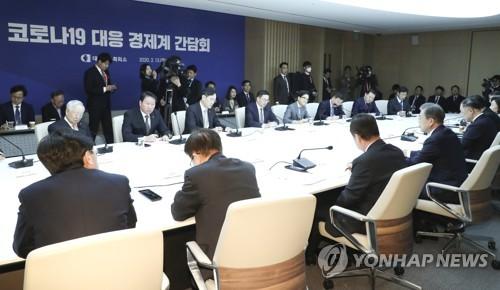韩企六大掌门与总统座谈 承诺创岗抗疫