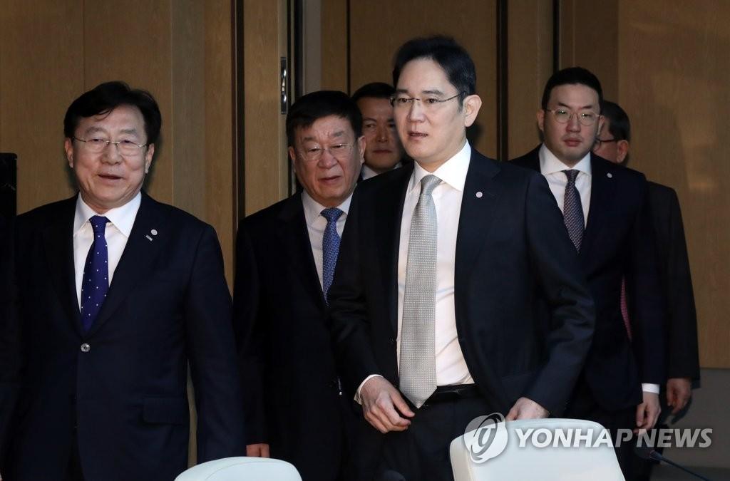三星捐赠1.7亿元物资助力韩国抗疫