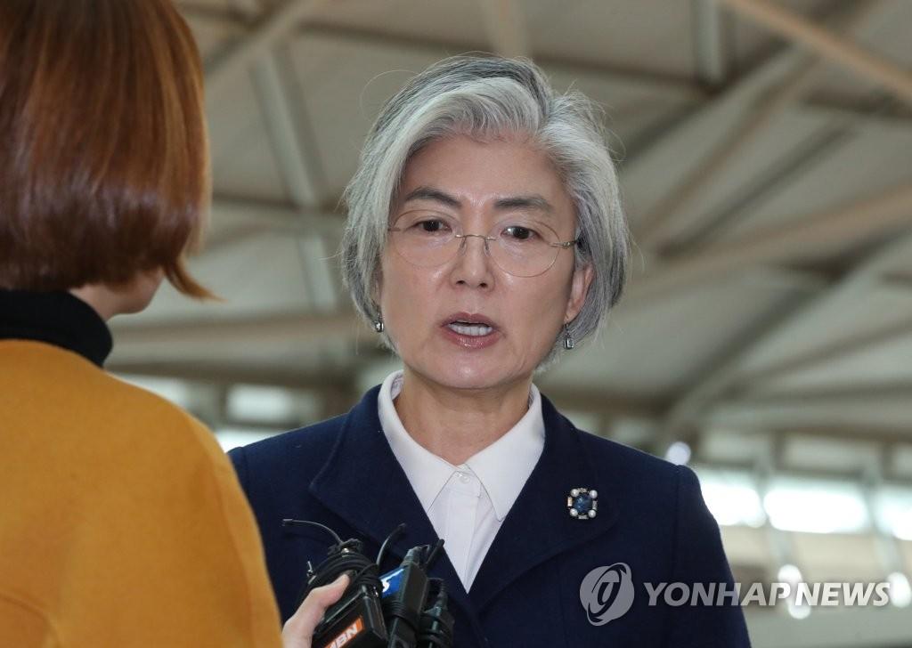 韩外长启程赴德出席慕安会 或会晤美国国务卿