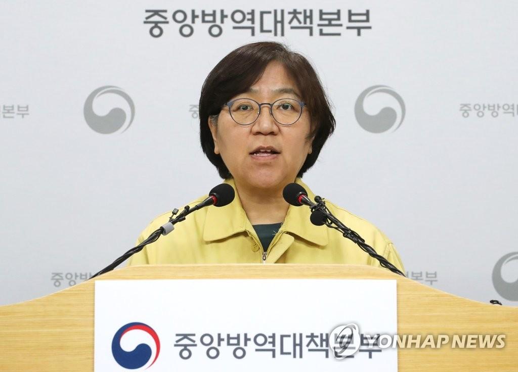 韩国新冠病例治愈人数持续增加
