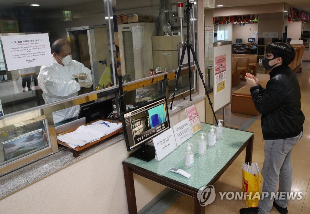 韩政府:保护中国留学生同时防范病毒传入校园