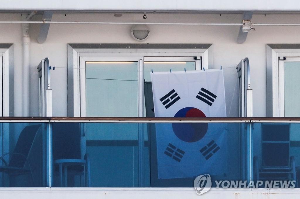 """韩国暂不考虑接回""""钻石公主""""号邮轮上韩籍乘客"""