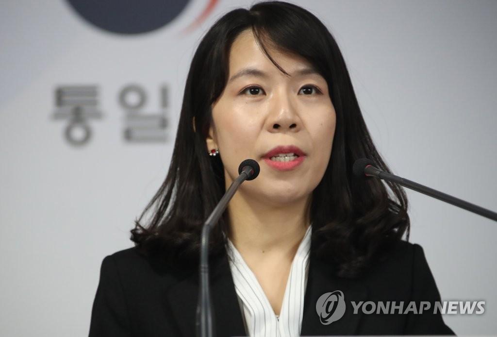 资料图片:韩国统一部副发言人曹惠实 韩联社