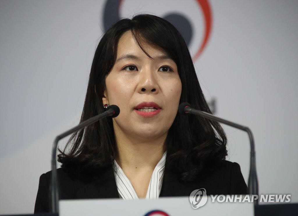 韩政府积极评价朝美领导人互致亲笔信