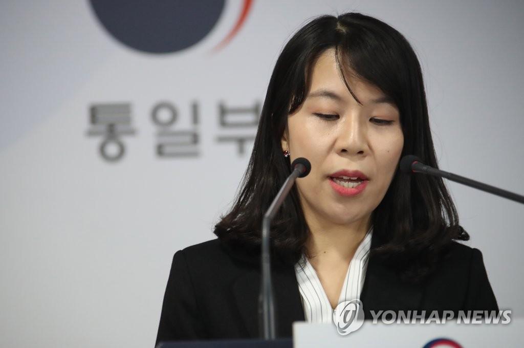 韩统一部:政府推进散客赴朝游立场不变