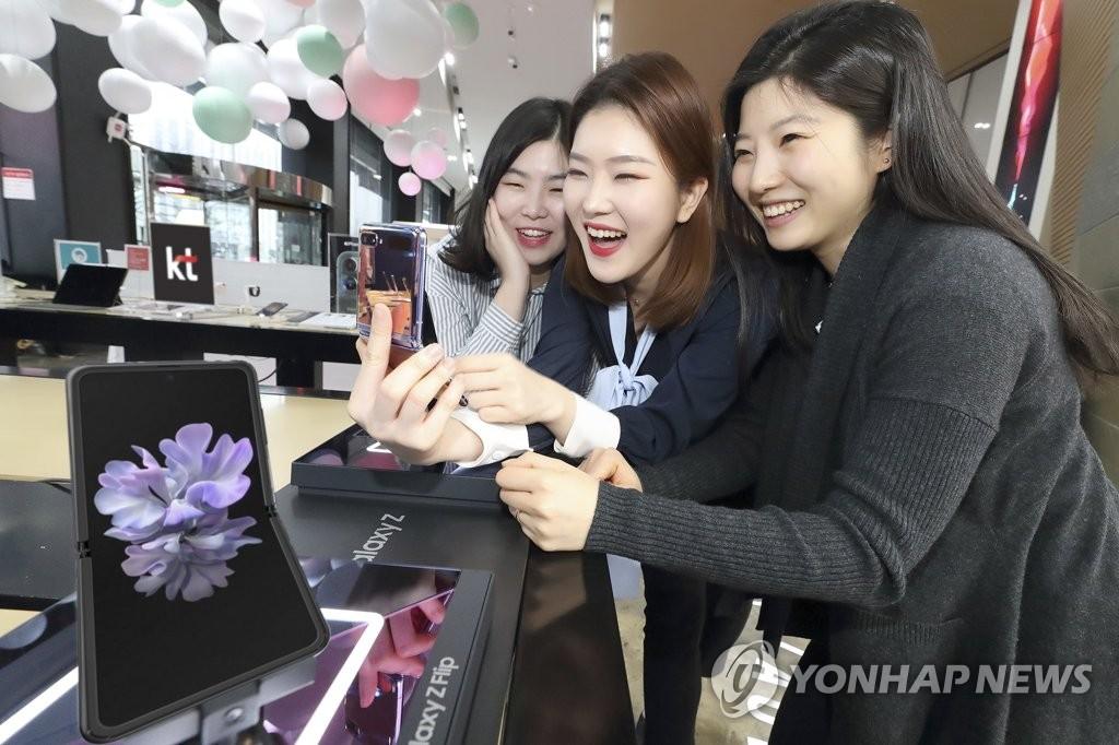 三星Galaxy Z Flip在韩发售
