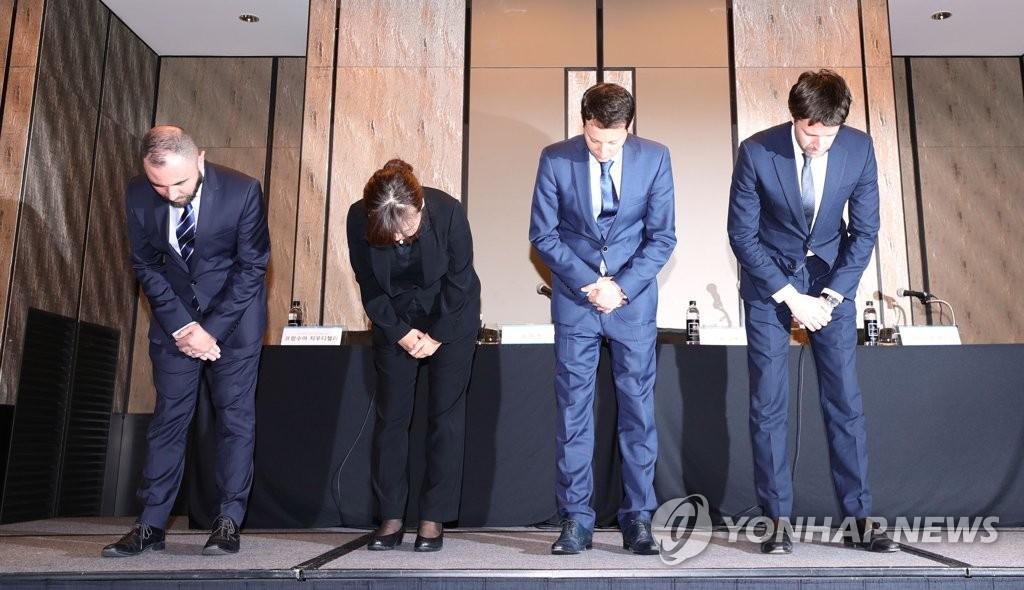 2月14日,在首尔四季酒店,荷兰航空有关负责人在记者会上90度鞠躬道歉。 韩联社