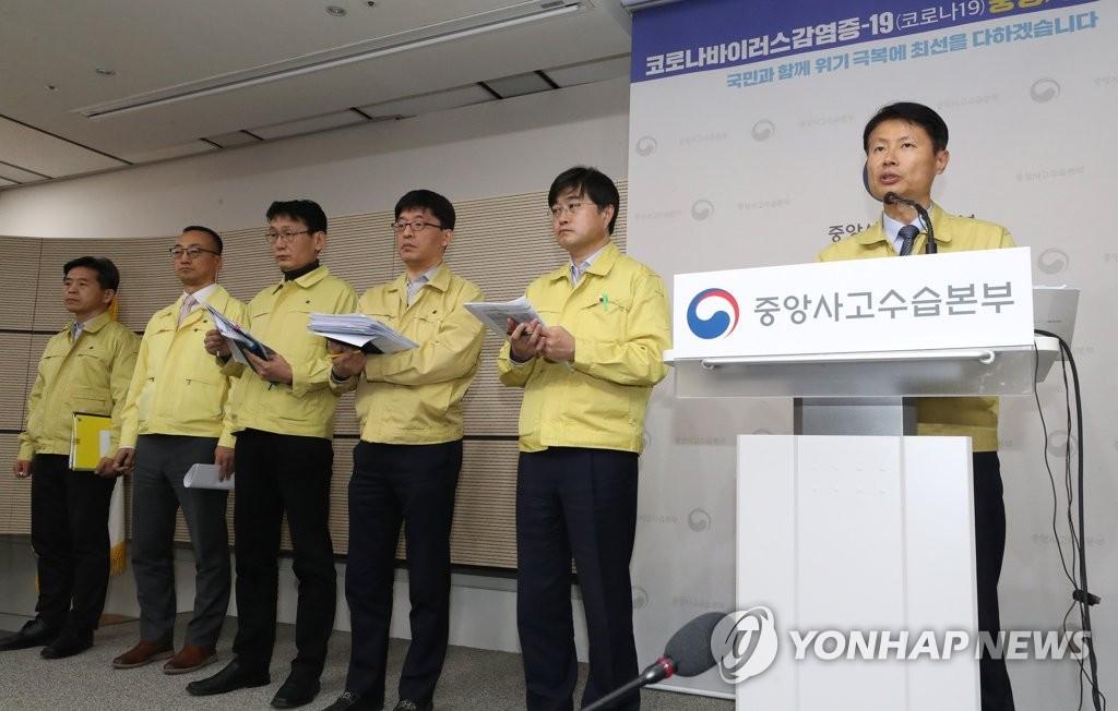 资料图片:韩国中央应急处置本部副本部长金刚立(右一)在记者会上发言。 韩联社