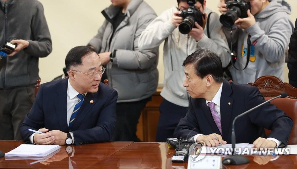 韩经济首长:新冠疫情影响实体经济在所难免
