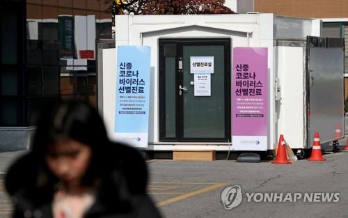 访华回韩死者新冠检测呈阴性