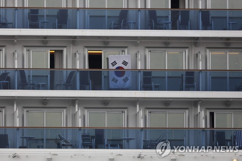 """资料图片 1月15日,在""""钻石公主""""号邮轮上,乘客挂出太极旗向祖国求救。 韩联社"""