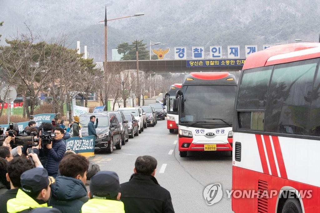 第二批自汉回韩人员解除隔离返家