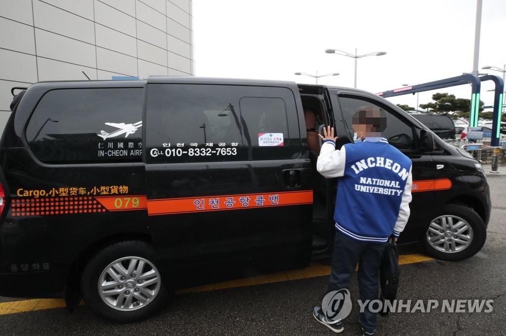 资料图片:仁川大学安排车辆将中国留学生从机场送往校区。 韩联社