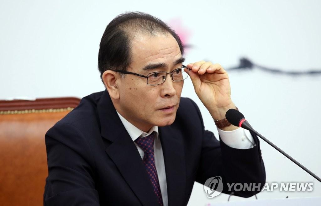 消息:投韩朝鲜前公使太永浩手机遭朝鲜黑客入侵