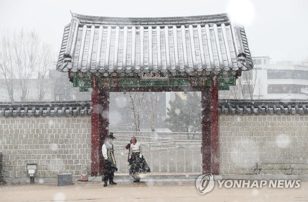 雪中景福宫