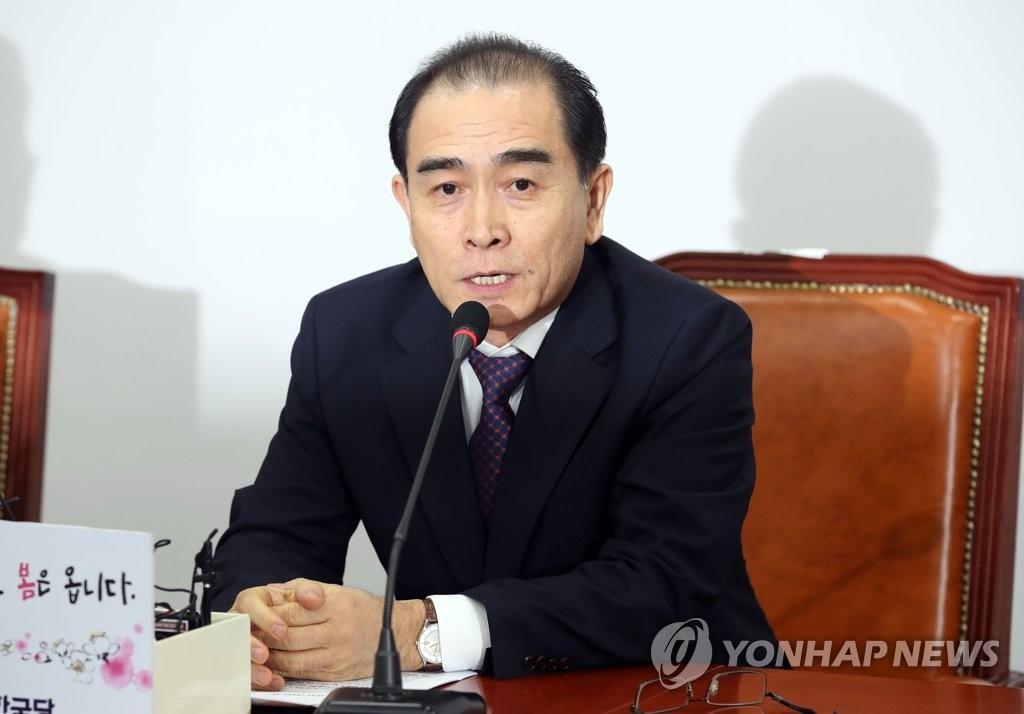 投韩朝鲜前公使出席记者会
