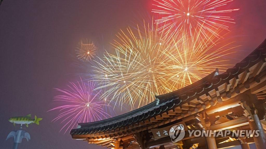 2020韩国华川山鳟鱼庆典闭幕
