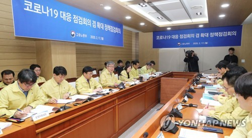 韩政府开会检查新冠防疫工作