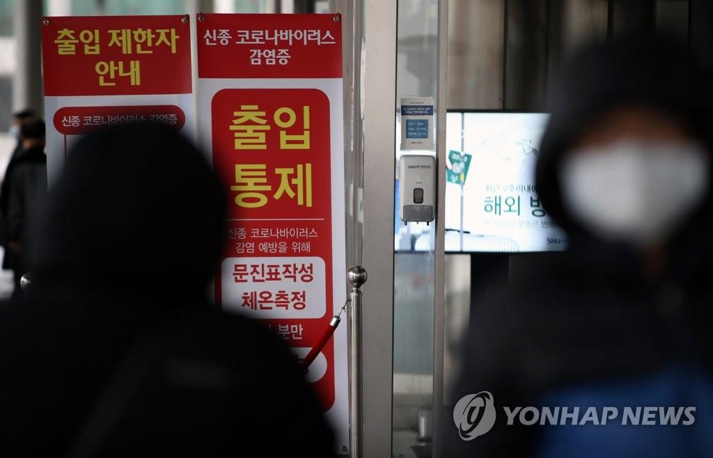 韩国确诊新冠病例30例 10人治愈出院