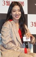 演员朴信惠