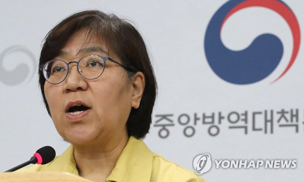 韩卫生部门:新冠疫情进入新局面