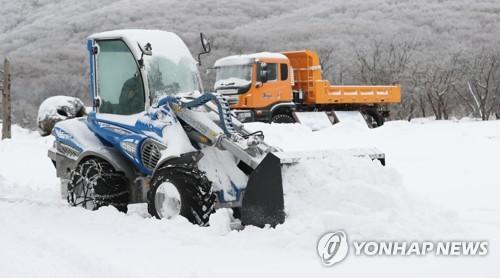 汉拿山扫雪忙